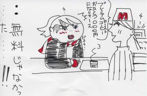 Kanmuryou_2
