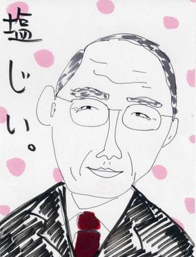 Shioji_2