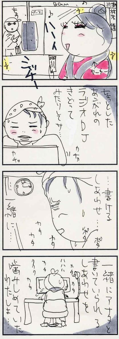 Manga3_2