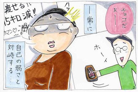 Manga2_3