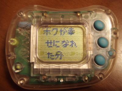 P3140012