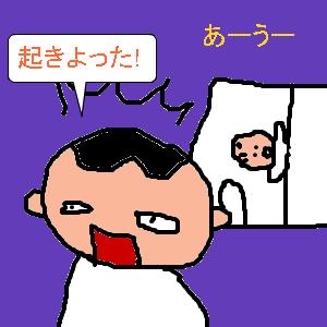 Cocolog_oekaki_2009_05_20_19_30