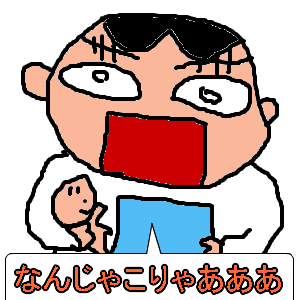 Cocolog_oekaki_2009_05_21_14_59