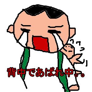 Cocolog_oekaki_2009_05_25_09_00