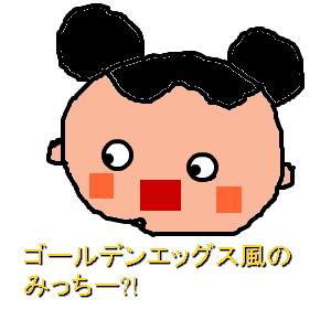 Cocolog_oekaki_2009_06_03_05_18